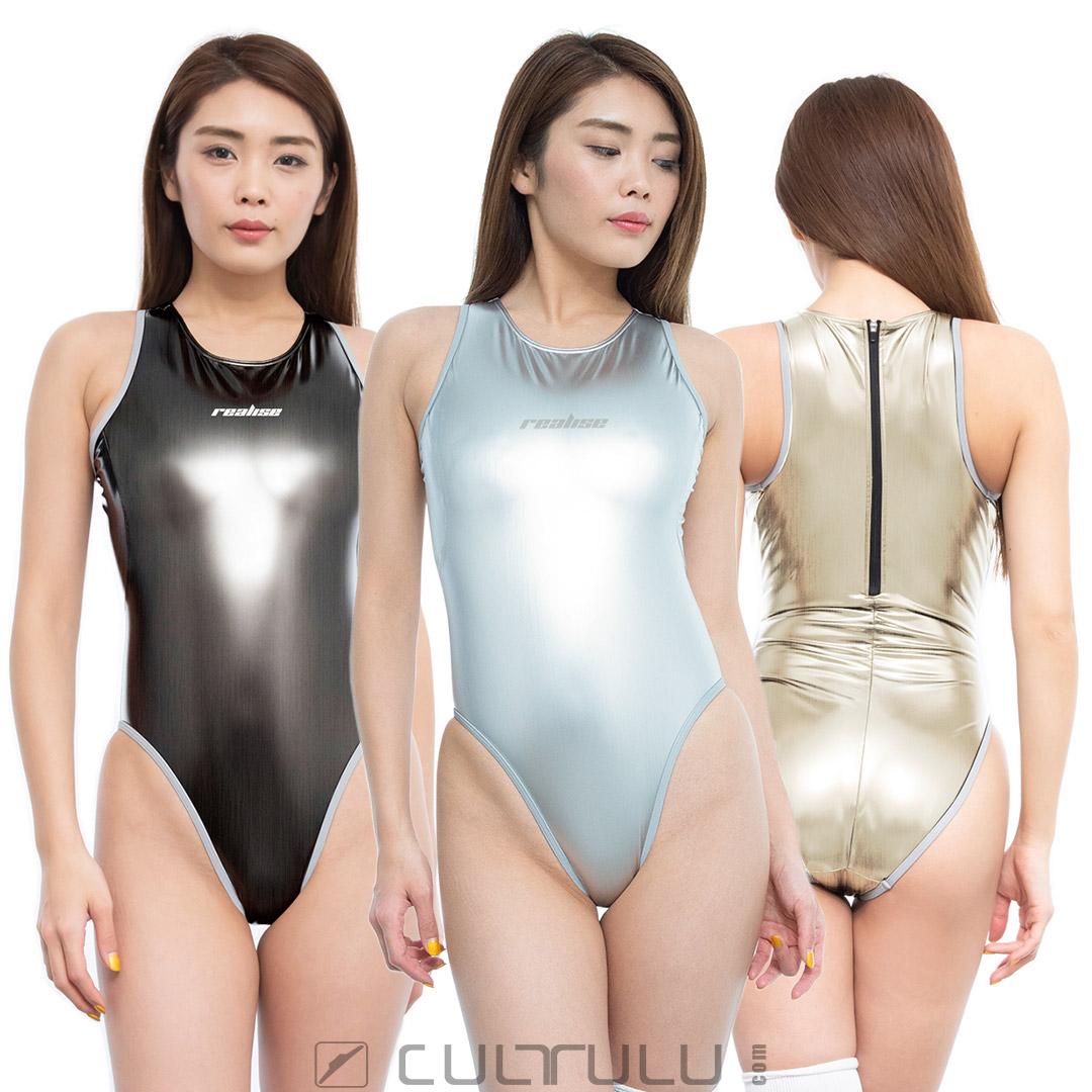 Realise reflector swimsuit N999HL
