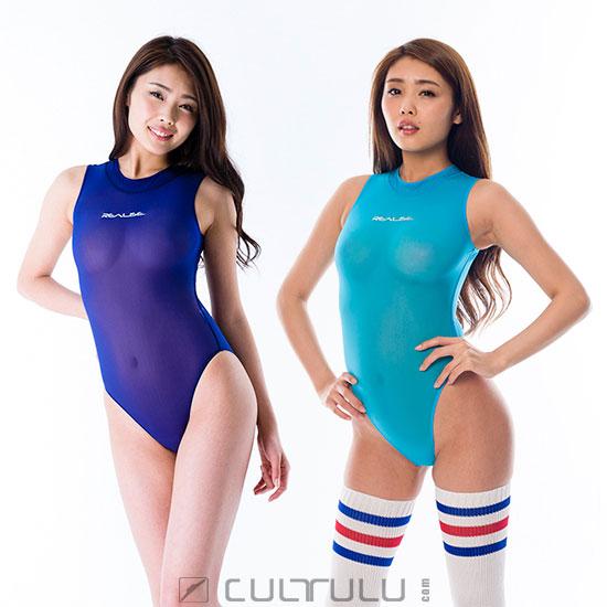 Realise bodysuit N1020