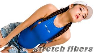 Show all swimsuits made of stretch fibers