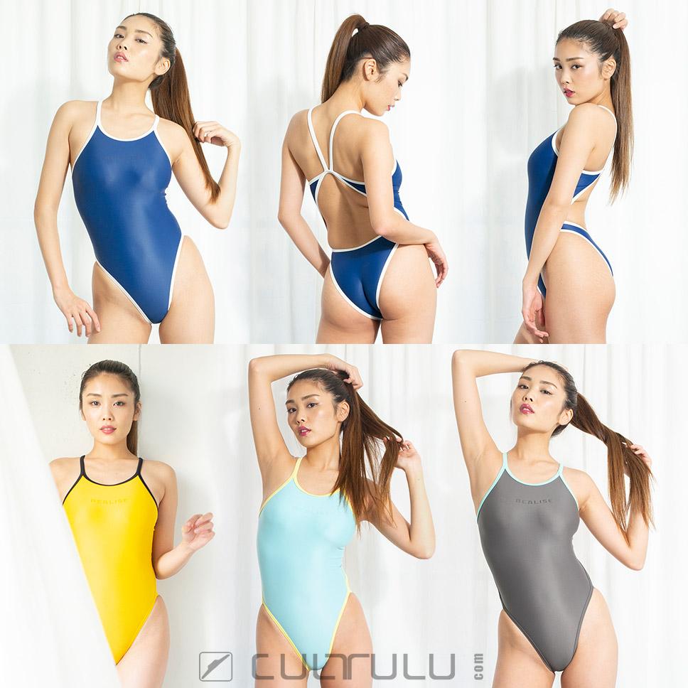 Realise sukumizu swimsuit N0331BC